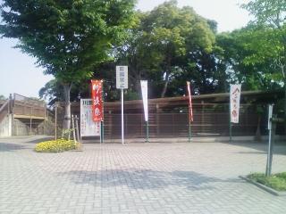 高良大社 へこかき祭り 川渡祭 のぼり
