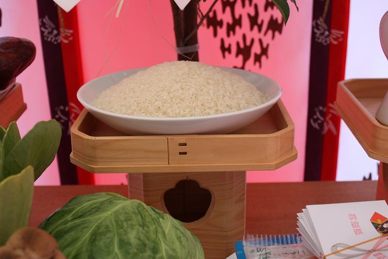 地鎮祭 お供え お米