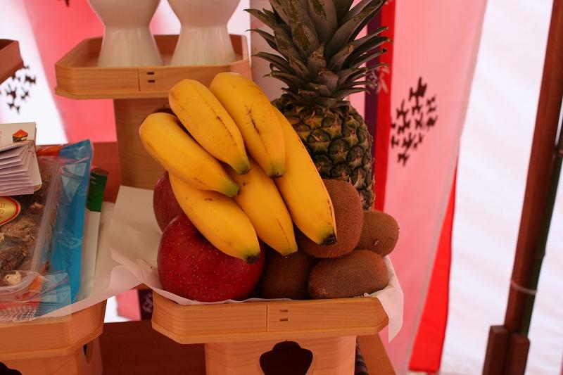 地鎮祭 お供え 果物
